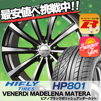 215/55R18 HIFLY ハイフライ HP801 エイチピー ハチマルイチ VENERDi MADELENA MATERA ヴェネルディ マデリーナ マテーラ サマータイヤホイール4本セット