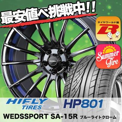 235/55R19 HIFLY ハイフライ HP801 HP801 wedsSport SA-15R ウエッズスポーツ SA15R サマータイヤホイール4本セット