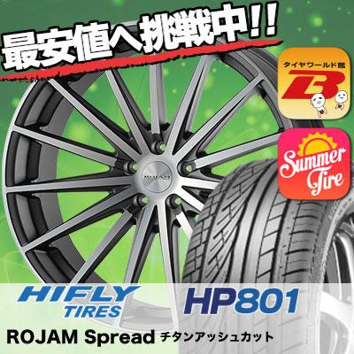 215/55R18 HIFLY ハイフライ HP801 エイチピー ハチマルイチ ROJAM Spread ロジャム スプレッド サマータイヤホイール4本セット