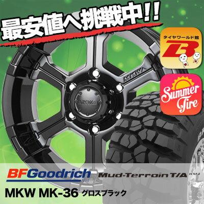255/85R16 BFGoodrich BFグッドリッチ Mud-Terrain T/A KM2 マッドテレーン T/A KM2 ホワイトレター MKW MK-36 MKW MK-36 サマータイヤホイール4本セット