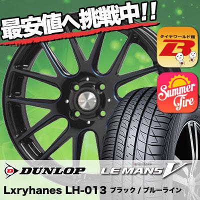 165/50R15 DUNLOP ダンロップ LE MANS 5 ルマン V(ファイブ) LM5 ルマン5 Lxryhanes LH-SPORT LH-013 ラグジーヘインズ LH-スポーツ LH-013 サマータイヤホイール4本セット