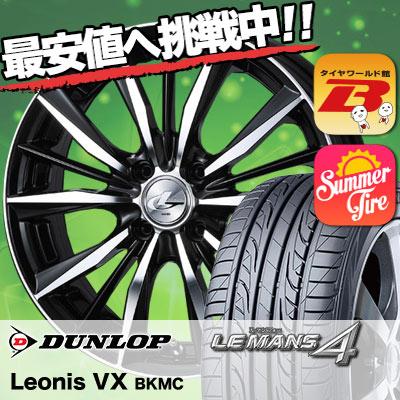 195/50R15 82V DUNLOP ダンロップ LE MANS 4  LM704 ルマン4 weds LEONIS VX ウエッズ レオニス VX サマータイヤホイール4本セット