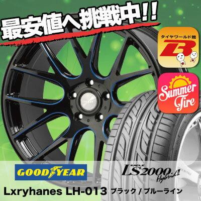225/45R18 91W Goodyear グッドイヤー LS2000 Hybrid2 LS2000 ハイブリット2 Lxryhanes LH-SPORT LH-013 ラグジーヘインズ LH-スポーツ LH-013 サマータイヤホイール4本セット