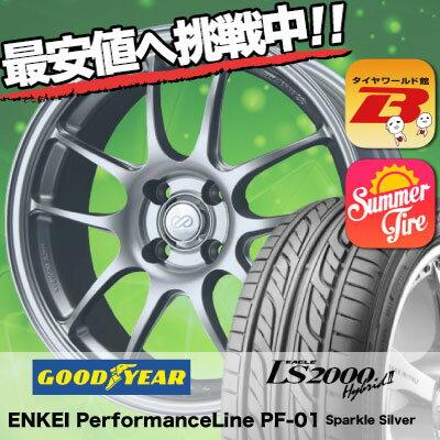 165/50R16 75V Goodyear グッドイヤー LS2000 Hybrid2 LS2000 ハイブリット2 ENKEI PerformanceLine PF-01 エンケイ パフォーマンスライン PF01 サマータイヤホイール4本セット