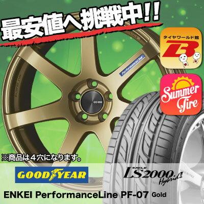 165/50R16 75V Goodyear グッドイヤー LS2000 Hybrid2 LS2000 ハイブリット2 ENKEI PerformanceLine PF-07 エンケイ パフォーマンスライン PF07 サマータイヤホイール4本セット