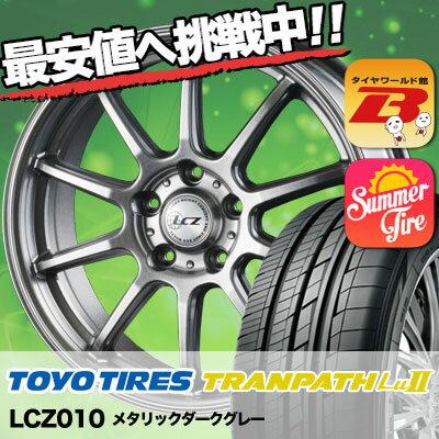 215/65R16 トーヨー(TOYO) TRANPATH Lu 2 LCZ010 サマータイヤホイール4本セット