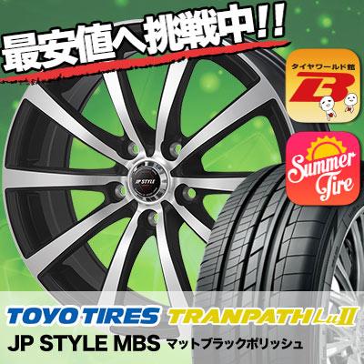 215/65R16 TOYO TIRES トーヨー タイヤ TRANPATH Lu2 トランパス Lu2 JP STYLE MBS JPスタイル MBS サマータイヤホイール4本セット