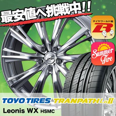 215/60R17 96V TOYO TIRES トーヨー タイヤ TRANPATH Lu2 トランパス Lu2 weds LEONIS WX ウエッズ レオニス WX サマータイヤホイール4本セット