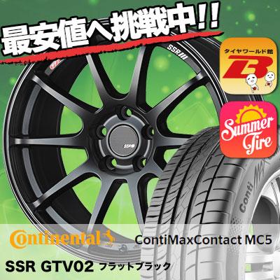 215/45R17 CONTINENTAL コンチネンタル  ContiMaxContact MC5 コンチマックスコンタクト MC5 SSR GTV02 SSR GTV02 サマータイヤホイール4本セット