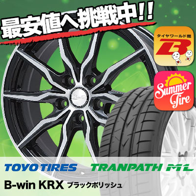 215/60R16 TOYO TIRES トーヨー タイヤ TRANPATH ML トランパスML B-win KRX B-win KRX サマータイヤホイール4本セット