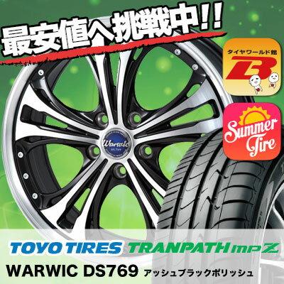 215/55R18 99V TOYO TIRES トーヨー タイヤ TRANPATH mpZ トランパス mpZ Warwic DS769 ワーウィック DS769 サマータイヤホイール4本セット