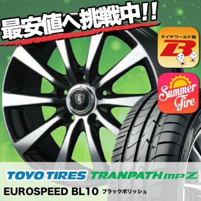 195/70R15 92H TOYO TIRES トーヨー タイヤ TRANPATH mpZ トランパス mpZ EUROSPEED BL10 ユーロスピード BL10 サマータイヤホイール4本セット