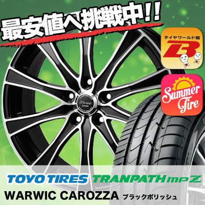 205/50R17 93V TOYO TIRES トーヨー タイヤ TRANPATH mpZ トランパス mpZ Warwic Carozza ワーウィック カロッツァ サマータイヤホイール4本セット