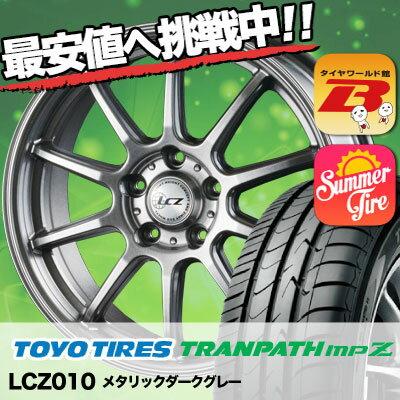215/65R16 トーヨー(TOYO) TRANPATH mpZ LCZ010 サマータイヤホイール4本セット