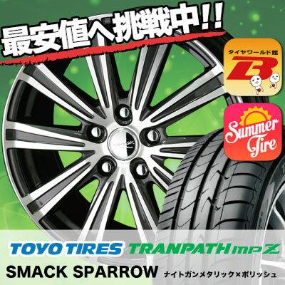 215/50R17 トーヨー TRANPATH mpZ スマック スパロー サマータイヤホイール4本セット ミニバンに最適