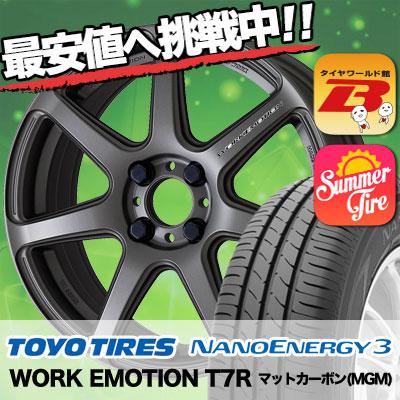 165/50R15 TOYO TIRES トーヨー タイヤ NANOENERGY3 ナノエナジー3 WORK EMOTION T7R ワーク エモーション T7R サマータイヤホイール4本セット