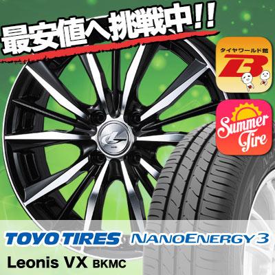 『期間限定送料無料!!国産 サマータイヤセット』 165/60R14 75H TOYO TIRES トーヨー タイヤ NANOENERGY3 ナノエナジー3 weds LEONIS VX ウエッズ レオニス VX サマータイヤホイール4本セット