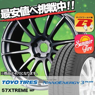 205/50R16 87V TOYO TIRES トーヨー タイヤ NANOENERGY3 PLUS ナノエナジー3 プラス RAYS GRAMLIGHTS 57 Xtreme レイズ グラムライツ 57エクストリーム サマータイヤホイール4本セット