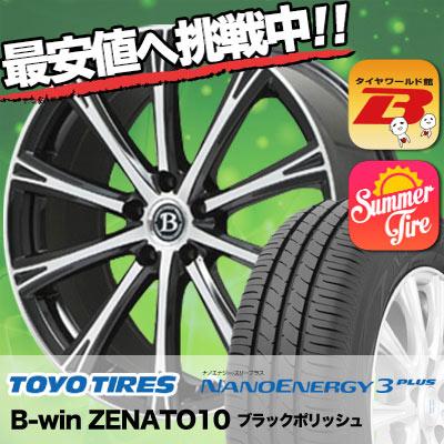 235/40R18 TOYO TIRES トーヨー タイヤ NANOENERGY3 PLUS ナノエナジー3 プラス B-win ZENATO10 B-win ゼナート10 サマータイヤホイール4本セット