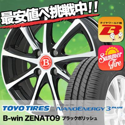 205/50R16 TOYO TIRES トーヨー タイヤ NANOENERGY3 PLUS ナノエナジー3 プラス B-win ZENATO9 B-win ゼナート9 サマータイヤホイール4本セット