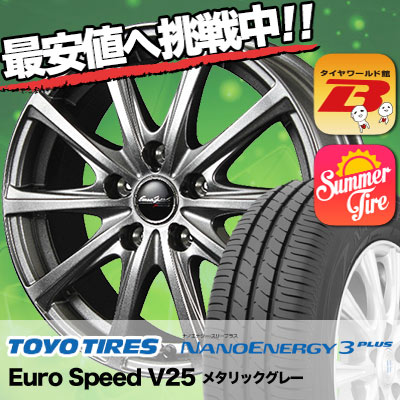 195/60R16 89H TOYO TIRES トーヨー タイヤ NANOENERGY3 PLUS ナノエナジー3 プラス Euro Speed V25 ユーロスピード V25 サマータイヤホイール4本セット