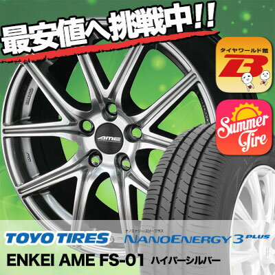 215/35R18 84W XL TOYO TIRES トーヨー タイヤ NANOENERGY3 PLUS ナノエナジー3 プラス ENKEI AME FS-01 エンケイ AME FS01 サマータイヤホイール4本セット