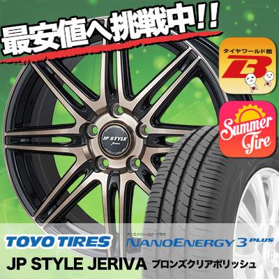 225/50R17 TOYO TIRES トーヨー タイヤ NANOENERGY3 PLUS ナノエナジー3 プラス JP STYLE JERIVA JPスタイル ジェリバ サマータイヤホイール4本セット