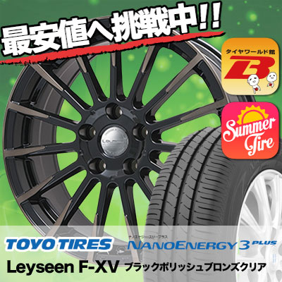 225/40R18 TOYO TIRES トーヨー タイヤ NANOENERGY3 PLUS ナノエナジー3 プラス Leyseen F-XV レイシーン FX-V サマータイヤホイール4本セット