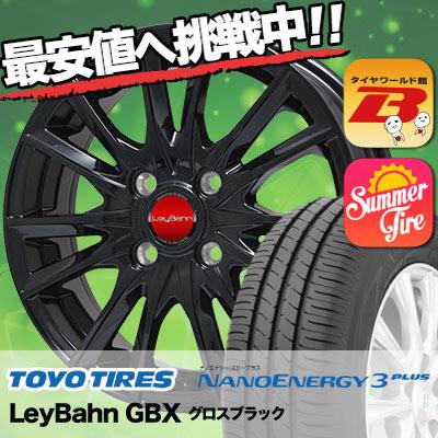 185/70R14 TOYO TIRES トーヨー タイヤ NANOENERGY3 PLUS ナノエナジー3 プラス LeyBahn GBX レイバーン GBX サマータイヤホイール4本セット