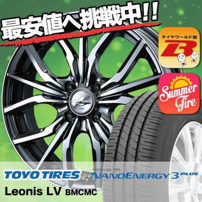 165/65R14 79S TOYO TIRES トーヨー タイヤ NANOENERGY3 PLUS ナノエナジー3 プラス weds LEONIS LV ウエッズ レオニス LV サマータイヤホイール4本セット