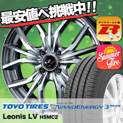 175/60R15 81H TOYO TIRES トーヨー タイヤ NANOENERGY3 PLUS ナノエナジー3 プラス weds LEONIS LV ウエッズ レオニス LV サマータイヤホイール4本セット