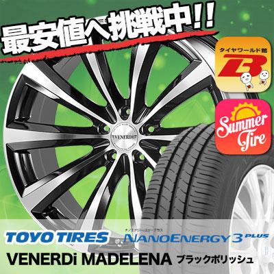 235/40R18 TOYO TIRES トーヨー タイヤ NANOENERGY3 PLUS ナノエナジー3 プラス VENERDi MADELENA ヴェネルディ マデリーナ サマータイヤホイール4本セット