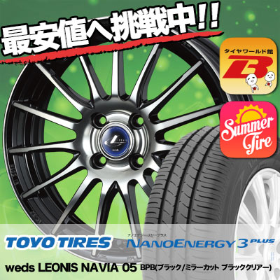 195/50R15 82V TOYO TIRES トーヨー タイヤ NANOENERGY3 PLUS ナノエナジー3 プラス weds LEONIS NAVIA 05 ウエッズ レオニス ナヴィア 05 サマータイヤホイール4本セット