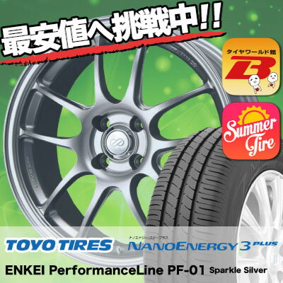 205/40R17 80W TOYO TIRES トーヨー タイヤ NANOENERGY3 PLUS ナノエナジー3 プラス ENKEI PerformanceLine PF-01 エンケイ パフォーマンスライン PF01 サマータイヤホイール4本セット