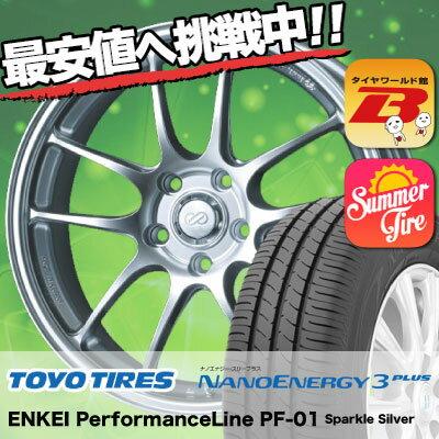 235/45R17 94W TOYO TIRES トーヨー タイヤ NANOENERGY3 PLUS ナノエナジー3 プラス ENKEI PerformanceLine PF-01 エンケイ パフォーマンスライン PF01 サマータイヤホイール4本セット