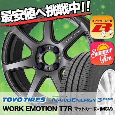 195/55R16 TOYO TIRES トーヨー タイヤ NANOENERGY3 PLUS ナノエナジー3 プラス WORK EMOTION T7R ワーク エモーション T7R サマータイヤホイール4本セット