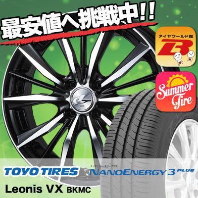 185/60R15 84H TOYO TIRES トーヨー タイヤ NANOENERGY3 PLUS ナノエナジー3 プラス weds LEONIS VX ウエッズ レオニス VX サマータイヤホイール4本セット