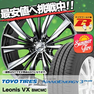 205/40R17 80W TOYO TIRES トーヨー タイヤ NANOENERGY3 PLUS ナノエナジー3 プラス weds LEONIS VX ウエッズ レオニス VX サマータイヤホイール4本セット