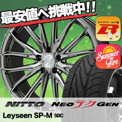 225/35R20 NITTO ニットー NEO GEN ネオゲン Leyseen SP-M レイシーン SP-M サマータイヤホイール4本セット