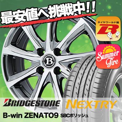 175/65R15 BRIDGESTONE ブリヂストン NEXTRY ネクストリー B-win ZENATO9 B-win ゼナート9 サマータイヤホイール4本セット