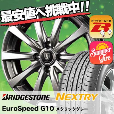 175/65R15 84S BRIDGESTONE ブリヂストン NEXTRY ネクストリー Euro Speed G10 ユーロスピード G10 サマータイヤホイール4本セット