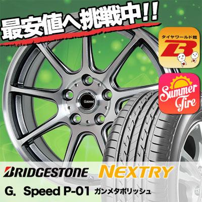 215/65R16 BRIDGESTONE ブリヂストン NEXTRY ネクストリー G.Speed P-01 Gスピード P-01 サマータイヤホイール4本セット
