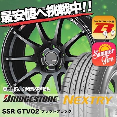 175/55R15 BRIDGESTONE ブリヂストン NEXTRY ネクストリー SSR GTV02 SSR GTV02 サマータイヤホイール4本セット