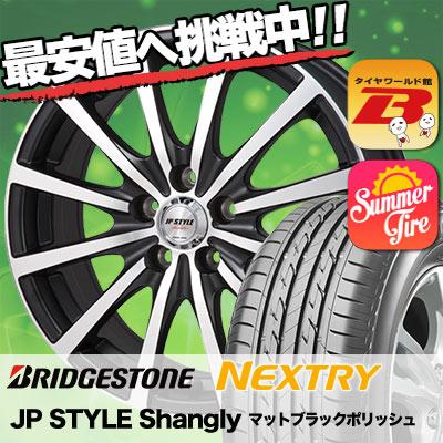 215/60R16 BRIDGESTONE ブリヂストン NEXTRY ネクストリー JP STYLE Shangly JPスタイル シャングリー サマータイヤホイール4本セット