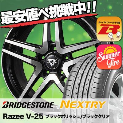 215/65R16 BRIDGESTONE ブリヂストン NEXTRY ネクストリー RAZEE V25 レイジー V25 サマータイヤホイール4本セット
