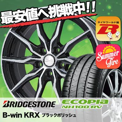 215/70R15 BRIDGESTONE ブリヂストン ECOPIA NH100RV エコピア NH100RV B-win KRX B-win KRX サマータイヤホイール4本セット