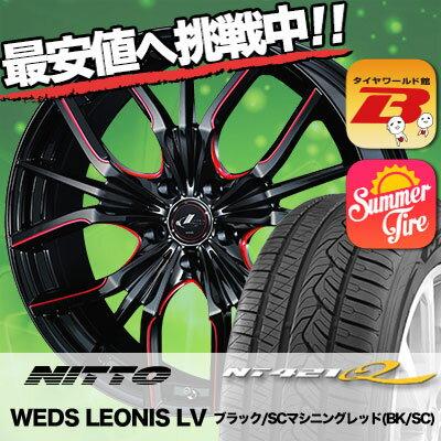 225/65R17 NITTO ニットー NT421Q NT421Q WEDS LEONIS LV ウェッズ レオニス LV サマータイヤホイール4本セット