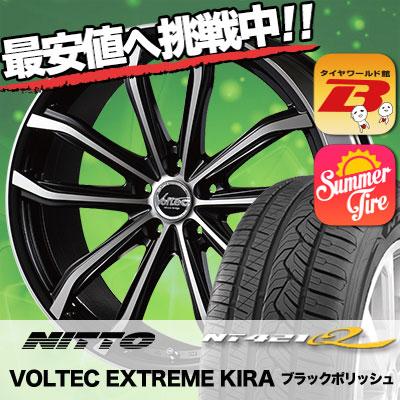 225/60R18 NITTO ニットー NT421Q NT421Q VOLTEC EXTREME KIRA ボルテック エクストリーム キラ サマータイヤホイール4本セット