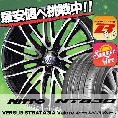 245/40R18 NITTO ニットー NT830 NT830 RAYS VERSUS STRATAGIA Valore レイズ ベルサス ストラテジーア ヴァローレ サマータイヤホイール4本セット