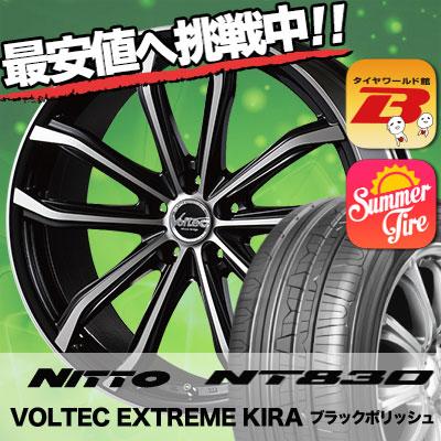 235/40R18 NITTO ニットー NT830 NT830 VOLTEC EXTREME KIRA ボルテック エクストリーム キラ サマータイヤホイール4本セット
